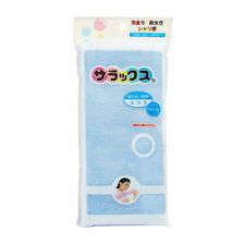 Salux Nylon Beauty Skin Wash Cloth / Towel - Made in Japan, 1 Cloth, Pastel Blue