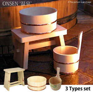 2019 JAPANESE Bathing Supplies Wooden Washbowl, Pail, Chair (3 Items) ONSEN 温泉
