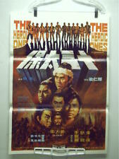 THE HEROIC ONES shaw brothers poster 1970