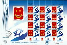1ISRAEL 2010 THE FLAG GENERIC SHEET FDC type 3