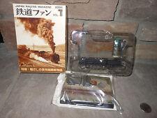Japan Railfan Magazine Vol. 1 2004 Surprise Train Model Z Scale Collectible # B