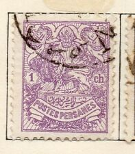 Middle East 1903-04 Lion Type Issue Fine Used 1ch. 139864