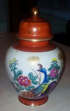 "Peacock Ceramic Vase Urn Flowers Gold Tone Painted Made in Japan 8"" Tall Vintage"