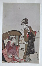 TOYOHIRO SURIMONO ' COURTESAN PALANQUIN ' OLD JAPANESE ART PRINT OF A WOODBLOCK