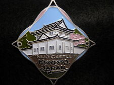 Japan Koyoto Nijo Castle unused badge stocknagel hiking medallion G9872