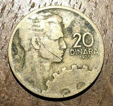 PIECE DE 20 DINAR 1955 YOUGOSLAVIE (182)