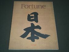 1944 APRIL FORTUNE MAGAZINE - GREAT COVER & ADS - F 173