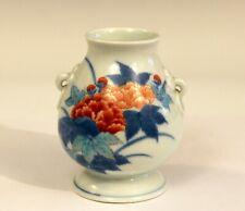 Vintage Nabeshima Japanese Porcelain Pottery Vase