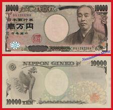 JAPON JAPAN 10000 Yen 2004 2011 Pick 106b  SC / UNC