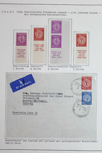Israel, 1948, Doar Ivri, 10m, 15, 4 & 5 Lines Stamps With Tab & FDC  Cover  #p51