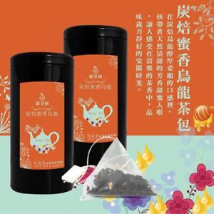 Taiwan Oolong Tea/ Roasted Honey Oolong Tea Bag 台灣 炭焙蜜香烏龍茶包