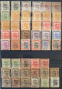 BRUNEI 1907-1951 View/Boat Issues 47 Assorted Mint/Used Stamps from Album Page