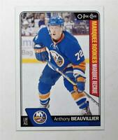 2016-17 O-Pee-Chee #705 Anthony Beauvillier RC - NM-MT