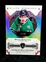 2017-18 DENIS GURIANOV Upper Deck Black Diamond Relic Rookies /99 Rookie CLEAN
