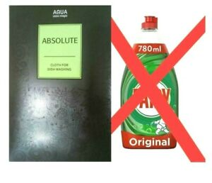 AQUAmagic ABSOLUTE GreenWay Cloth for dish washing NO CHEMISTRY Only Water