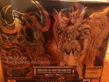 Virgo Shaka  Myth Cloth EX Soul of Gold Bandai Saint Seiya