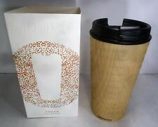 *LAST MUG* LIMITED EDITION  NESPRESSO TOUCH TRAVEL MUG HONEY BEIGE LE 2018, New