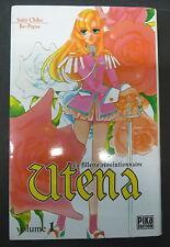 utena vol 1  pika  manga