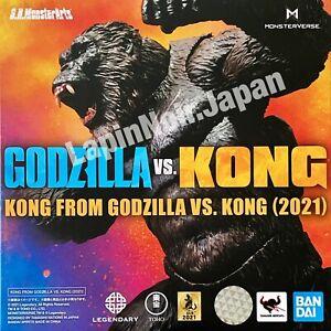 SH MonsterArts GODZILLA VS KONG 2021 KONG BANDAI