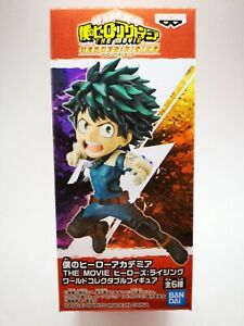 My Hero Academia Banpresto Figurine World Collection Héros Rising Izuku Deku