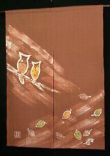 Kyoto Fukuro Owl Noren Door curtain Roketsu Dye Handpaint Cotton 85x120cm Japan