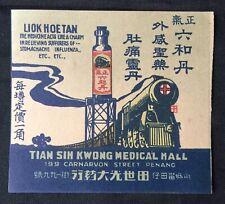 old Tian Sin Kwong Medine Penang Chinese medicine advertising label locomotive