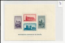 "#184 Stamp Spanish Spain Espagne ""Monumentos Historicos"" ** 1938 - Block"