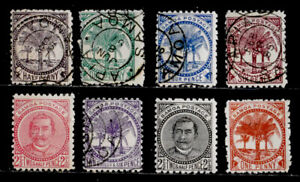 SAMOA, BRITISH: 19TH CENTURY CLASSIC ERA STAMP COLLECTION WITH CDS CANCELS
