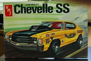 """model car """"art box"""" top only (kit not included) AMT 72 Chevelle"""