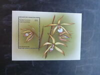 1997 GRENADA GRENADINES ORCHIDS OF THE WORLD STAMP MINI SHEET MNH