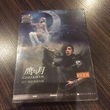 潘美辰 鹰与月 Eagle&moon 2011 首张国语专辑 大马版 马来西亚 malaysia