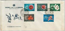 62976 - SOMALIA - POSTAL HISTORY: FDC COVER 1965: BIRDS flowers ANIMALS Giraffe