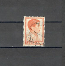 Greece 641-Royal Family 1957-Endcap 5-see pictures
