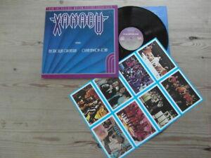ELECTRIC LIGHT ORCHESTRA-ONJ-XANADU-ORIGINAL SOUNDTRACK-POSTCARDS-EX ALBUM 1980