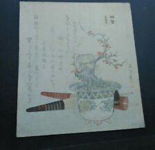 Antique Japanese Woodblock Print/Surimono  Totoya Hokkei (1780 - 1850)