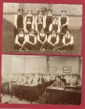 More details for 6 unidentified girls school college puls photo rp pcs unused  al289