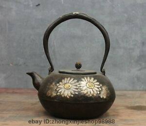 Archaic Japanese Iron Silver Gilt Auspicious Flower Flagon Kettle Wine Tea Pot