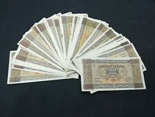 GREECE 100 DRACHMAI 1941  LOT OF 50 BANKNOTES