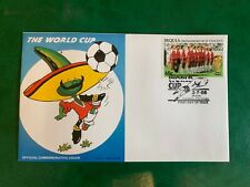 ST VINCENT BEQUIA 1986 FDC WORLD CUP FOOTBALL DENMARK