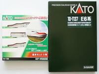 Kato 10-1136 10-1137 E6 Akita Shinkansen Super Komachi 7 Cars N scale