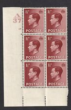 Great Britain 1936 cylinder block of 6 A37 no dot mint hinged
