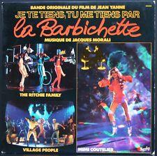 B.O. FILM OST JE TE TIENS TU ME TIENS PAR LA BABICHETTE 33T LP 1979 JEAN YANNE