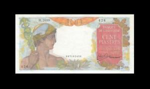 1949 FRENCH INDOCHINA 100 PIASTRES FRANCE **X-RARE** (( aUNC ))