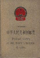 China Jahrbuch 1988 komplett, goldenes Hardcover mit Schuber **, postfrisch, MNH