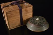 X5715: Japanese Wooden Lacquer ware LIDDED CONTAINER Accessories Case Box, w/box