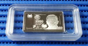 1999 Singapore Portrait Series $1000 Note Currency Silver Proof Ingot