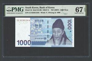 South Korea 1000 Won ND(2007) P54  Uncirculated Grade 67