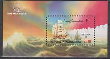 "Indonesia Indonesie 1639 sheet B117 MNH ""Sail Indonesia 1995"" 1995"