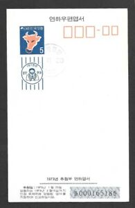 Korea Used Postcard,1973, New Year,NP 28, Postmark 1972/ FKO - 33