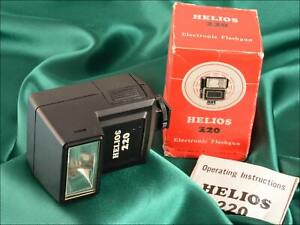Helios 220 Flash Gun inc Original Box & Manual - VGC - 675